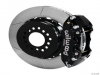 BILLET W4A RADIAL REAR DISC KIT BIG FORD NEW STYLE 2.50 OFF
