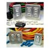Watsons Streetworks Illuminated Billet 5-Wire Power Window Switch Kit
